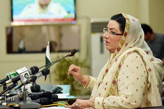 'Corruption king' pushed his children into politics to save himself: Firdous
