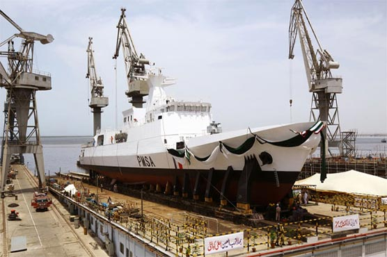 Launching ceremony of 1500 Tons Maritime Patrol Vessel held