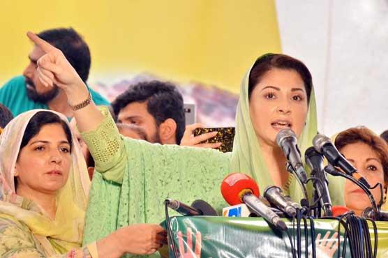 Govt can't run a single day if Nawaz was out of jail: Maryam Nawaz