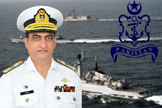 Rear Admiral Ahmed Saeed promoted to vice admiral rank