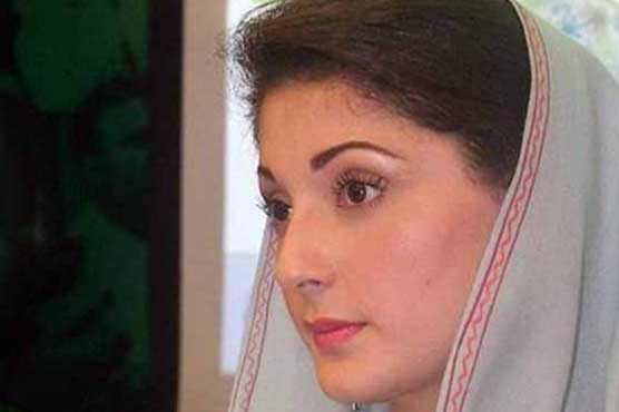 PML-N would resist any move against the honorable judges: Maryam Nawaz