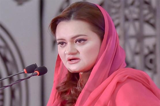 PML-N ready to bring minus Imran formula after Eid: Marriyum