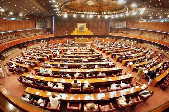 National Assembly session marred by opposition's protest