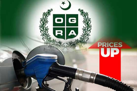 Petrol price goes up by Rs4.26 to Rs112.68 per litre