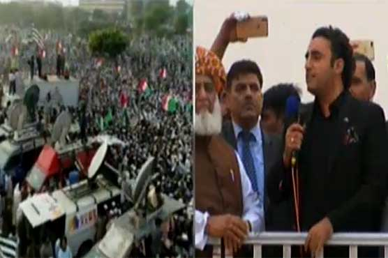 We don't accept selected govt system: Bilawal Bhutto