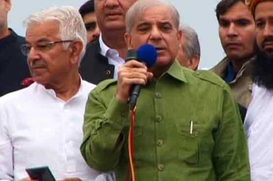 Time has come to send the government packing: Shehbaz