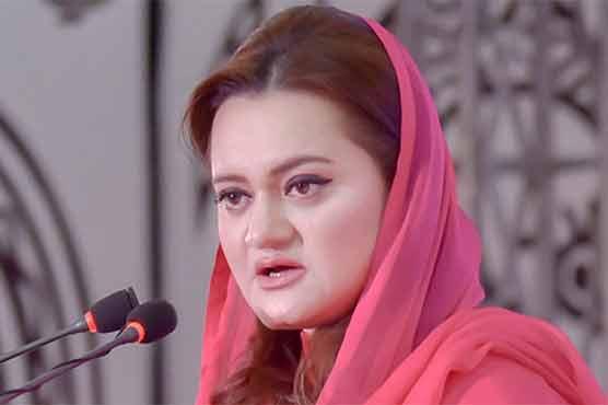 Entire nation wants PM Imran's resignation: Marriyum Aurangzeb