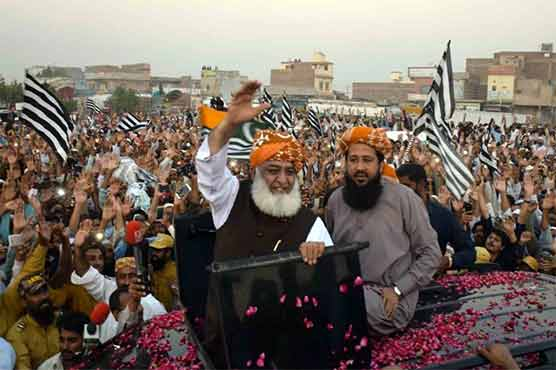 Writ of govt has ended, we will run the country now: Fazlur Rehman