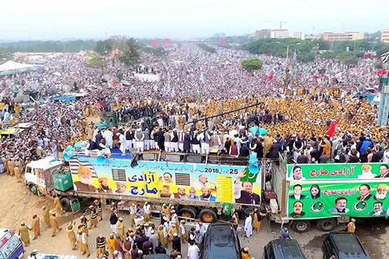 Azadi March: Fazlur Rehman's deadline to PM Khan for resignation ends tonight