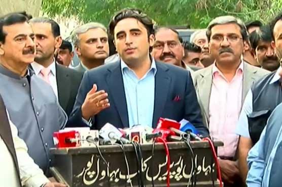 PPP won't take part in JUI-F's sit-in: Bilawal