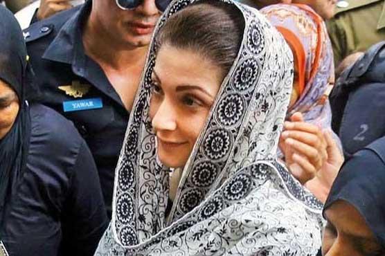Maryam Nawaz gets bail in Chaudhry Sugar Mills case