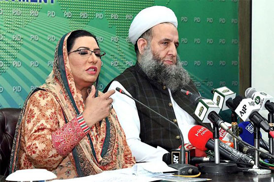 Doors for holding talks with opposition always open: Firdous
