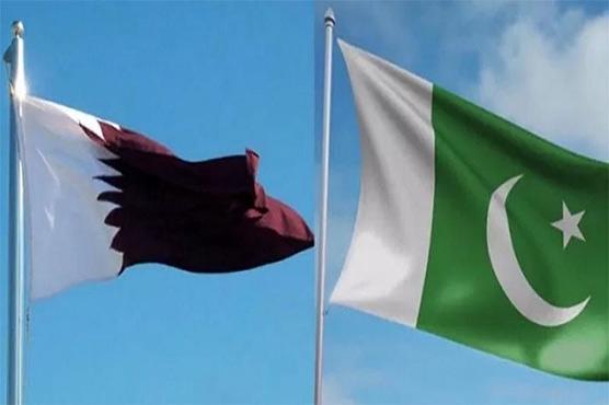 5th Pak-Qatar JMC on Trade, Technical Coop begins today