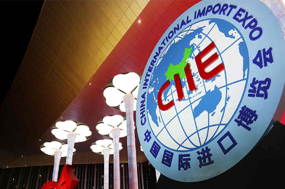 Over 35 Pakistani companies to attend China Import Expo
