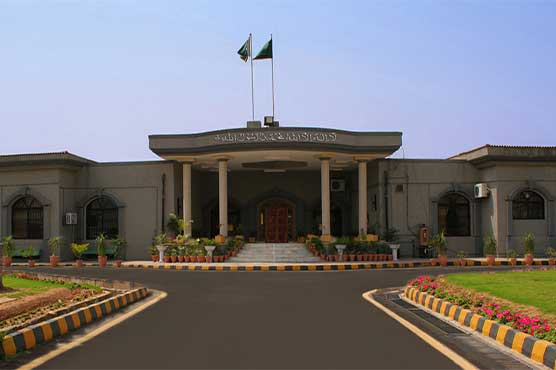 ECP members case: IHC suspends presidential notification till next hearing