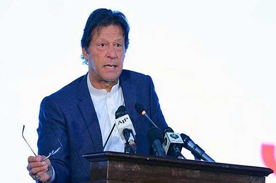 PM Imran launches Ehsaas Undergraduate Scholarship Programme