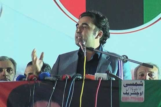 Joining sit-in requires party workers' permission: Bilawal