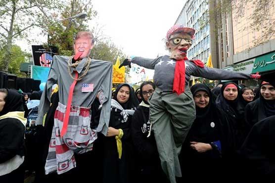 Anti-American rallies as Iran marks 1979 US embassy siege