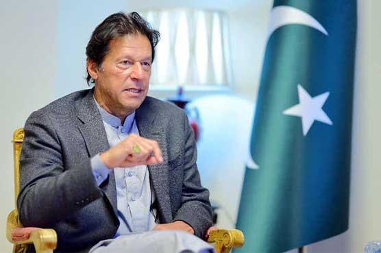 PM Imran convenes govt's negotiating committee meeting