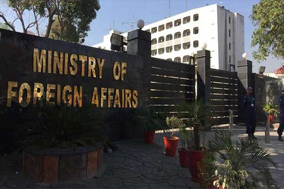 Pakistan disappointed over assertions in US Dept of State's report on terrorism