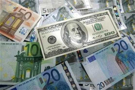 Currency rates in Pakistan - 05 November 2019
