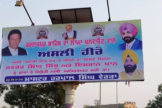 Posters thanking PM Imran for Kartarpur Corridor put up in India