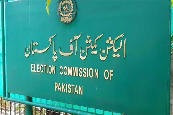 ECP rejects Fazlur Rehman's claims regarding Form-45