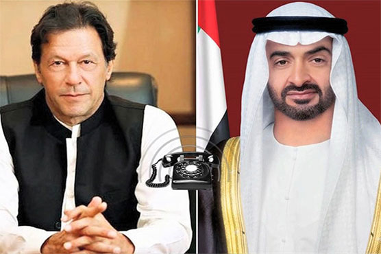 PM Imran, Abu Dhabi crown prince discuss bilateral cooperation, regional issues on phone