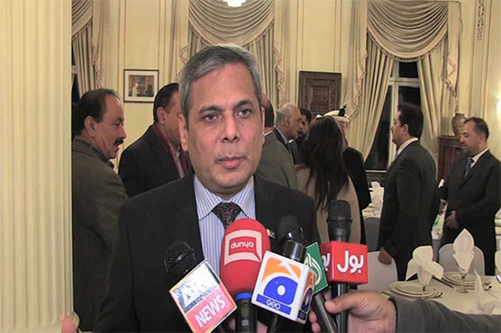 Pakistan is centre of different civilizations, cultures: Nafees Zakaria