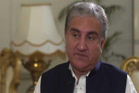 Pakistan made Kartarpur Corridor to eradicate hatred: FM Qureshi