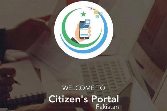 PM decides to take action against officials for neglecting Citizen Portal complaints