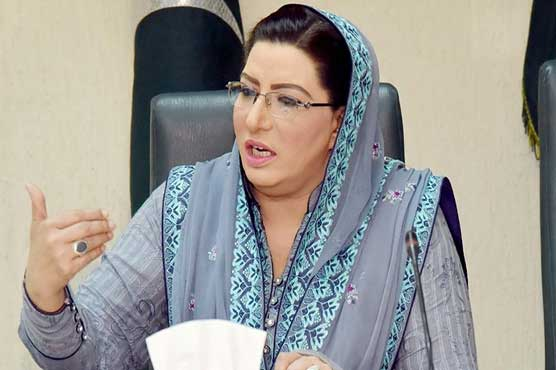 Contempt of court case: IHC directs Dr Firdous to reappear on Nov 14