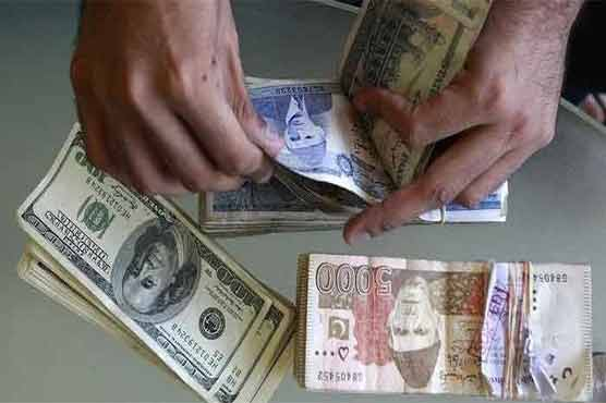 Dollar goes down by 5 paisa in open market