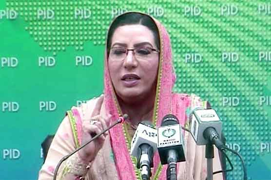 Majority of cabinet members supported decision to remove Nawaz's name from ECL: Firdous