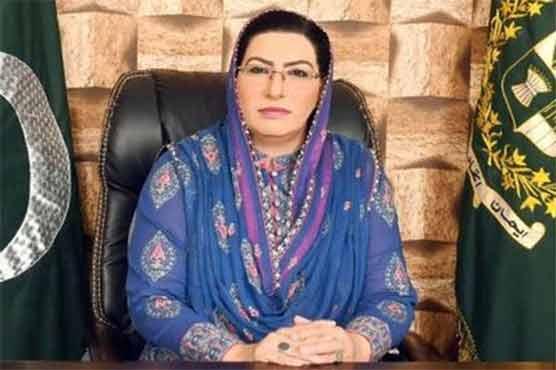PML-N wants to politicize Nawaz's health: Firdous Ashiq Awan