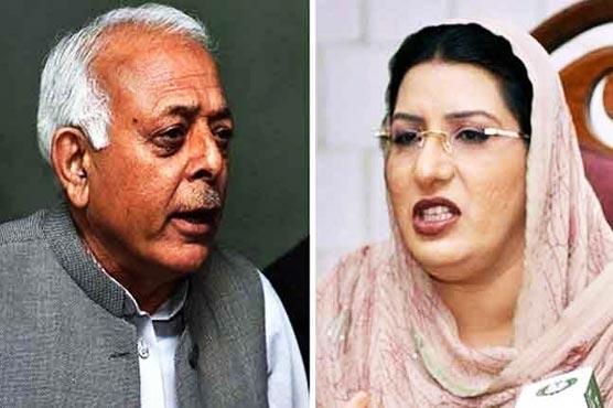IHC to announce contempt of court case verdict on Nov 25