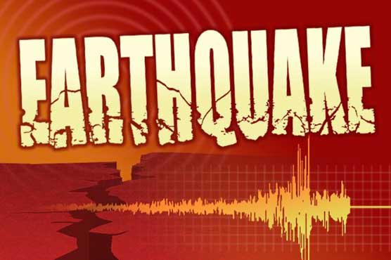 Earthquake jolts parts of country