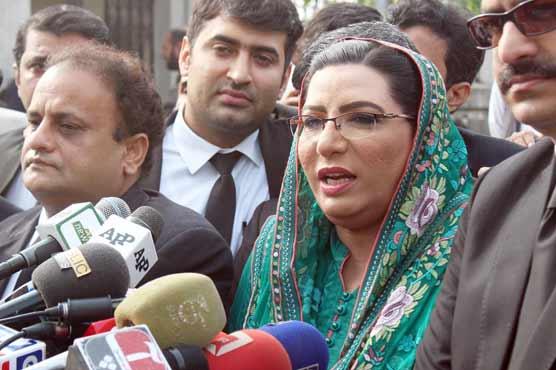 What Shehbaz Sharif calling ransom is actually convenience: Firdous Ashiq