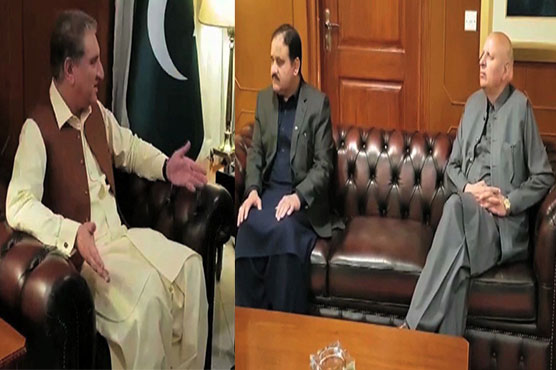 FM Qureshi meets CM, Governor Punjab in Islamabad