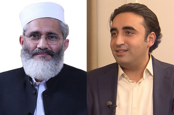 Siraj phones Bilawal, discusses current political situation in country