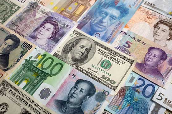 Currency rates in Pakistan - 18 November 2019