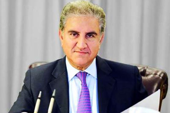 Kashmir issue: FM Qureshi writes letter to UN secretary general, Security Council president