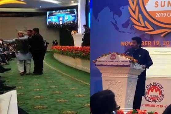 Asia Pacific Summit: Indian parliamentarian ousted from ceremony during Qasim Suri's speech