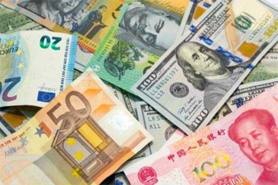 Currency rates in Pakistan - 19 November 2019