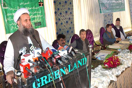 Training system for Hajjaj to be improved to paint better image of country abroad: Qadri