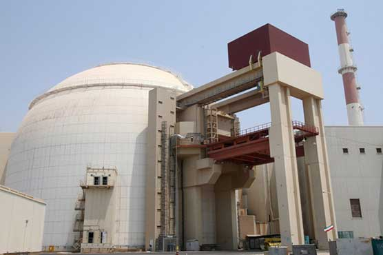 Nuclear agency urges Iran to explain uranium particles at undeclared site
