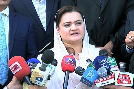 PM Imran wants to weaken parliament: Marriyum Aurangzeb