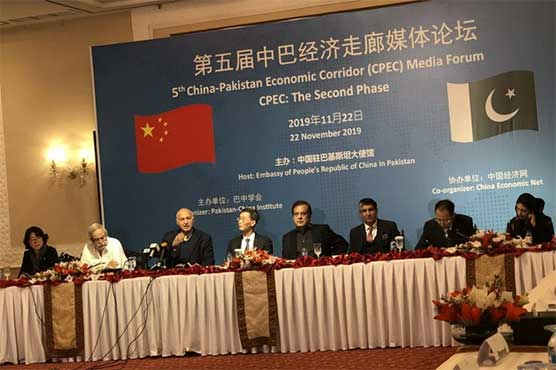 Chinese envoy urges media to play role in nullifying propaganda against CPEC