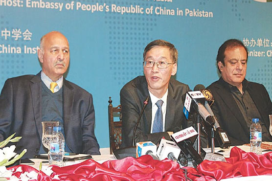 Chinese envoy rejects U.S. statement on CPEC; terms it 'mutually beneficial'