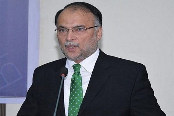 Ahsan Iqbal clarifies loan from China under CPEC is $5.8 billion; contradicts Asad Umar's figure